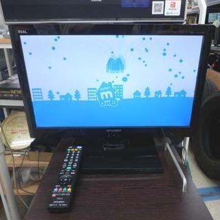 液晶テレビ 22インチ 2011年製 三菱 LCD-22ML10...