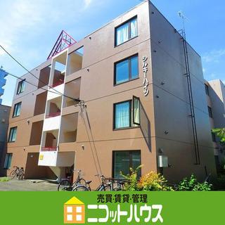 【北18条徒歩8分♪】1LDK 敷金礼金0円♪ ネット使用料不要!!