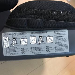 タカタチャイルドシート - 子供用品