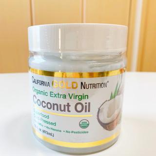 輸入ココナッツオイル 743ml 新品未開封