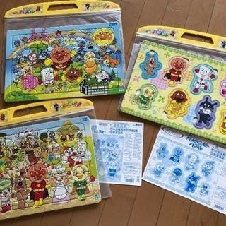 ケース付きアンパンマンパズル☆3つセット
