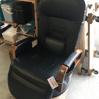 ●販売終了●リクライニングチェアー 回転椅子 ブラック 中古品