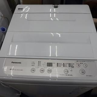 【配送・設置無料】☆2019年製☆ パナソニック 全自動洗濯機 洗濯 6kg つけおきコース搭載 NA-F60B13 - 西東京市
