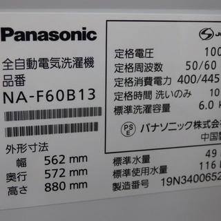 【配送・設置無料】☆2019年製☆ パナソニック 全自動洗濯機 洗濯 6kg つけおきコース搭載 NA-F60B13 − 東京都