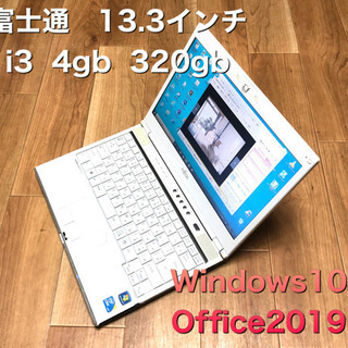 ⬛️富士通 MG/G73 13.3インチ/i3/4GB/320G...