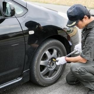 福岡市東区 月収25万円以上!自動車整備士 経験スキルで条件アッ...