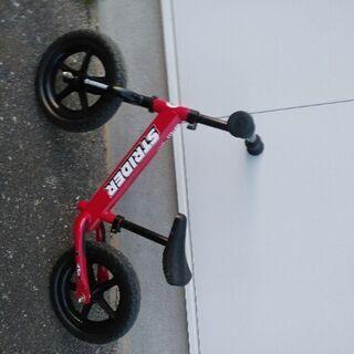 【終了】赤いストライダー&ヘルメット