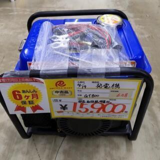 0428-11 インバーター式携帯発電機 GT800