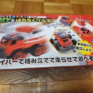 組み立て消防車🚒