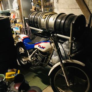 TLM220R エンジン始動確認走行OK 現車確認可能!
