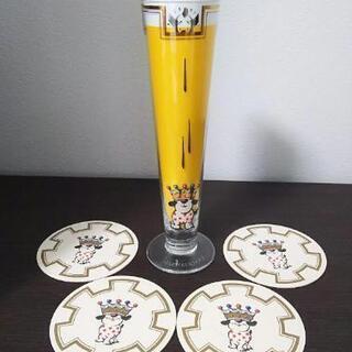 タワー型ビールグラス 25cm