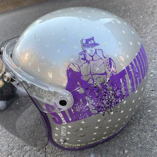① ジョジョの奇妙な冒険 ヘルメット