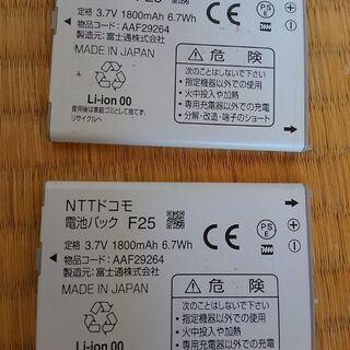 F- 12Dなどのバッテリー