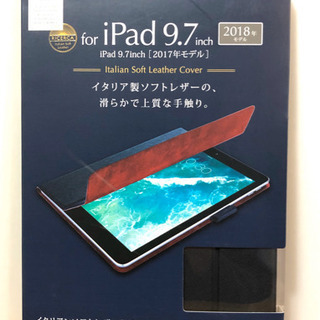 【 新品 】iPad ケース