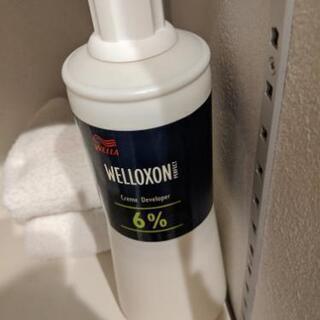 髪の毛ブリーチ 脱色剤 WELLA オキシドール6%