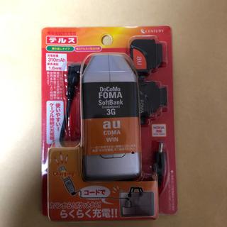 ガラケー用充電器 乾電池式