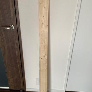 ワンバイフォー 木材