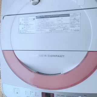 洗濯機0円【取扱説明書付き】