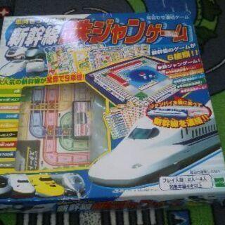 新幹線鉄ジャンゲーム