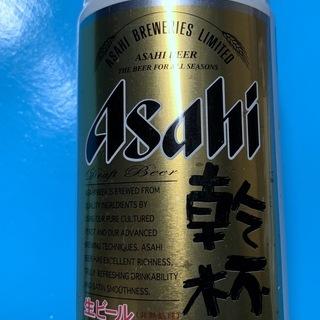 台湾のアサヒビール 乾杯の缶の貯金箱 おもちゃ おもしろグッズ