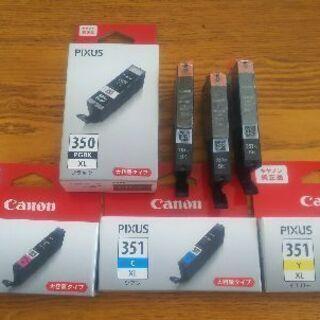 値下げしました。キャノン   PIXUSシリーズ  インク