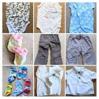男の子子供服 どれでも1点100円 23点以上全部まとめて2000円