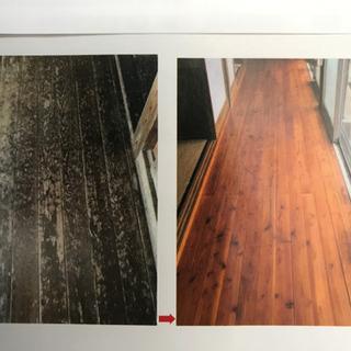 縁側、長廊下のシミや日焼け 傷んだ床が蘇る