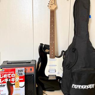 ギター初心者用セット