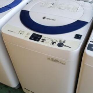 【洗濯機】5.5kg節水清潔の穴なし槽!☆2013年製☆配…
