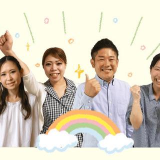 ✨発達障害支援(軽度・グレーゾーン)の家庭教師を熊本県(人…
