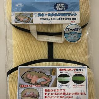 未開封◆洗面台がベビーバスに!赤ん坊カンパニー 安心やわらか沐浴...