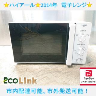 815☆ ハイアール 2014年 電子レンジ JM-17E