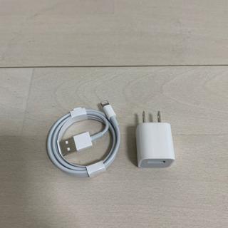 【新品純正品】iPhone充電器
