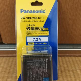 Panasonic大容量バッテリー