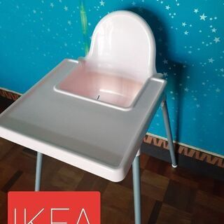 IKEA キッズチェア