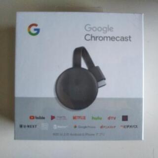 取引相手見つかりましたGoogle Chromecast