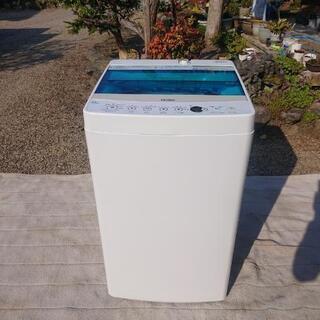 美品 2018年製 hire 洗濯機 4.5㌔(取説付き)