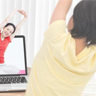 自己管理力を高める! オンライン ヨガ・瞑想 体験