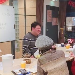 【無料】4/30(木) DJベンさんと気軽に英語でシングア~ソン...