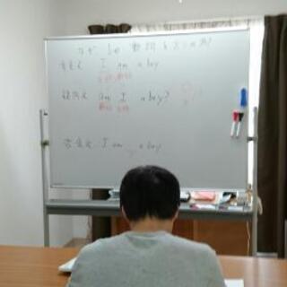 中学生の英語家庭教師
