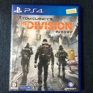 PS4/THE DIVISION