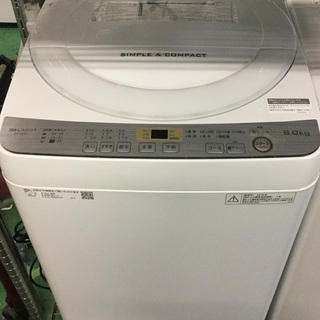 ✨🔔特別SALE商品🔔✨洗濯機 2018年 SHARP ES-G...