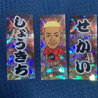 ︎ ︎☺︎ 三代目 J Soul Brothers …
