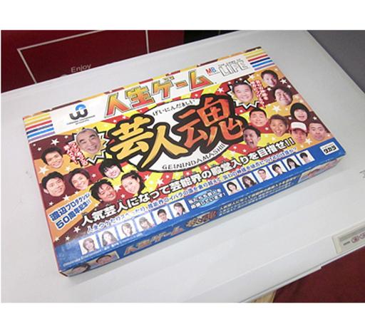 芸人 ワタナベ エンターテインメント