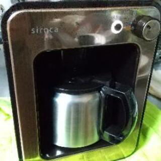 siroca全自動コーヒーメーカーSCA231計量カップとsir...