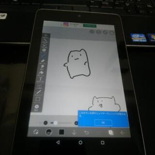 郵送可 美品 Nexus7 2012 32GB wifi …