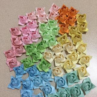 折り紙の立体バラ小60個