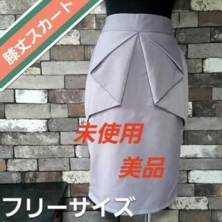タイトスカート☆