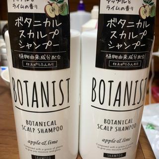 ボタニカルスカルプシャンプー2本