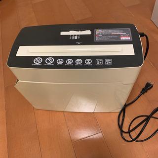 アイリスオーヤマ電動シュレッダー